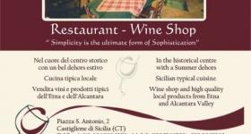 La Dispensa Dell'etna Castiglione di Sicilia